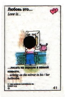 Любовь это... оставлять послания на зеркале в ванной